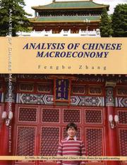 Cover of: ANALYSIS OF CHINESE MACROECONOMY