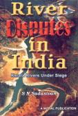 Cover of: River disputes in India