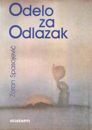 Cover of: ODELO ZA ODLAZAK