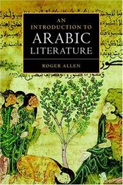 Cover of: An Introduction to Arabic Literature | Roger Allen