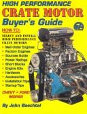 Cover of: High performance crate motor buyer
