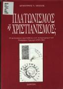 Cover of: Platōnismos, hē, Christianismos