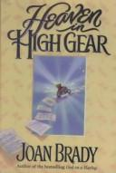 Cover of: Heaven in high gear