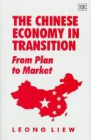 Cover of: The Chinese economy in transition