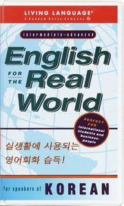 Cover of: English for the real world for Korean speakers