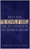 Cover of: The revival of Israel