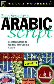 Beginner's Arabic script by John Mace