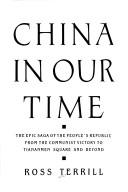 China in our time: the epic saga of the People's Republic from the Communist victory to Tiananmen Square and beyond