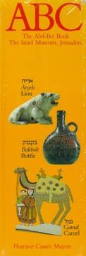 ABC, the alef bet book