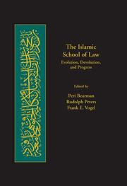 Cover of: The Islamic school of law