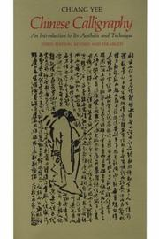 Chinese calligraphy by Chiang, Yee