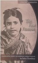 Cover of: The first promise