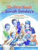 Cover of: My first book of Jewish holidays