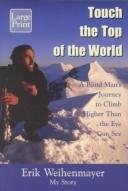 Cover of: Touch the top of the world | Erik Weihenmayer