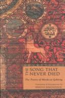 Cover of: The song that never died