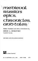Cover of: Medieval Russia's epics, chronicles, andtales