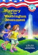 Cover of: Mystery at the Washington Monument (A Stepping Stone Book(TM))