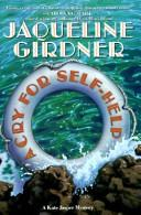 Cover of: A cry for self-help