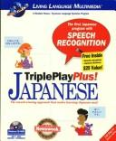 Cover of: Japanese dictionary