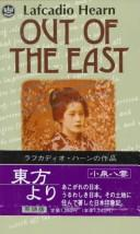 "Cover of: ""Out of the East"": reveries and studies in new Japan."
