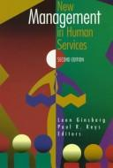 Cover of: New management in human services |