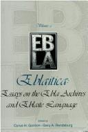 Cover of: Eblaitica