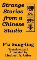 Cover of: Strange Stories from a Chinese Studio