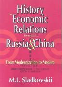 Cover of: History of Economic Relations between Russia and China