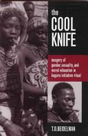Cover of: COOL KNIFE | BEIDELMAN T