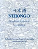 Nihongo, introductory Japanese