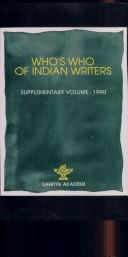 Whos Who of Indian Writers, Supplementary Volume