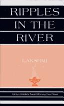 Cover of: Ripples in the river