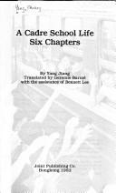 Cover of: cadre school life, six chapters | Chiang Yang