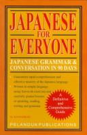 Cover of: Japanese grammar and conversation in 90 days