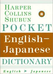 Cover of: Harper Collins Shubun Pocket English-Japanese Dictionary