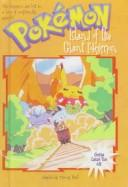 Cover of: Island of the Giant Pokémon