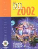 Cover of: Microsoft Excel 2002 (Marquee Series)