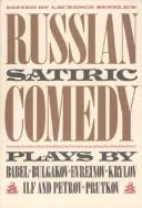 Cover of: Russian Satiric Comedy