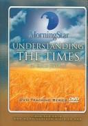 Cover of: Understanding the Times