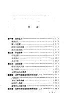 Cover of: Mao Dun zhuan