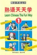 Learn Chinese the Fun Way