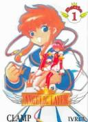 Cover of: Angelic Layer #1