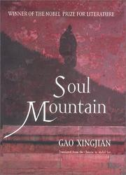 Cover of: Ling shan