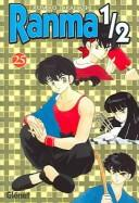 Cover of: Ranma 1/2 25
