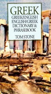 Cover of: Greek-English, English-Greek dictionary and phrasebook