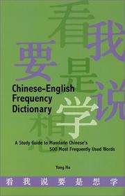 Cover of: Chinese-English Frequency Dictionary | Yong Ho