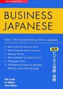 Cover of: Business Japanese