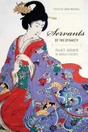 Cover of: Servants of the Dynasty