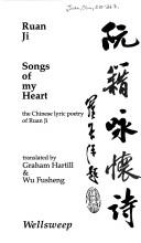 Cover of: Songs of my heart | Chi Juan