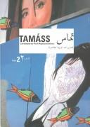 Cover of: Tamáss |